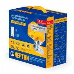 СКПВ Neptun ProW PROFI 220В 3/4