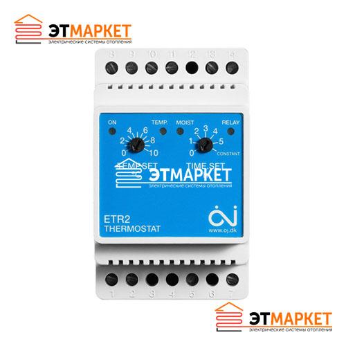 Терморегулятор ETR2-1550
