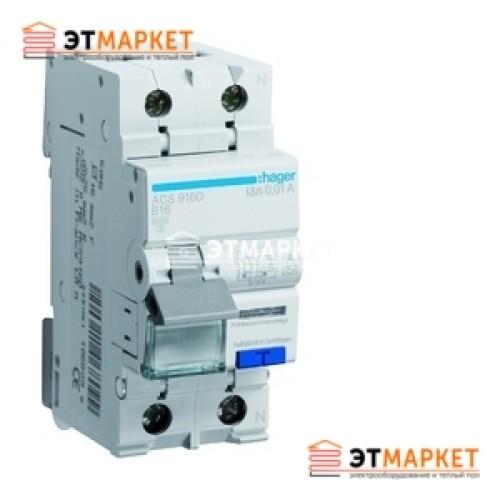 Дифавтомат Hager 1+N, 16A, 10 mA, С, 6 кА, A, 2м