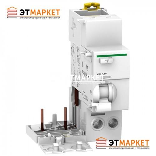 Дифференциальный блок Schneider Electric VIGI iC60 2P, 63A, 300 mA, AC