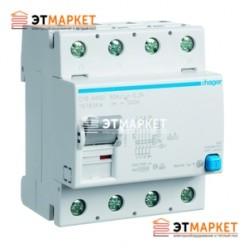 Устройство защитного отключения Hager 4x63A, 30 mA, AC, 4м