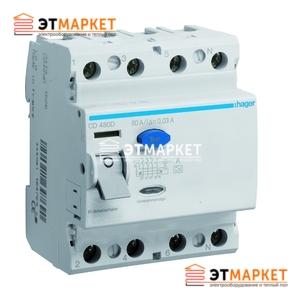 Устройство защитного отключения Hager 4x80 A, 300 mA, A, 4м
