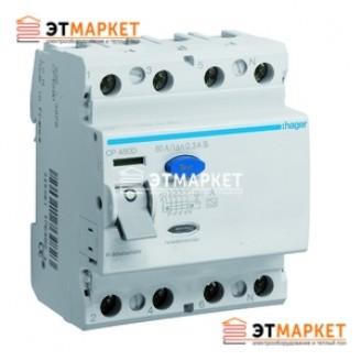 Устройство защитного отключения Hager 4x80A, 300 mA, A, S, 4м