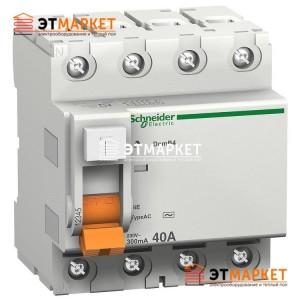 УЗО Schneider Electric ВД63 4,5 кА, 40А, 30 mA, 4 п.