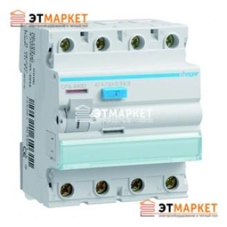 Устройство защитного отключения Hager 4x63A, 100 mA, A, S, 4м