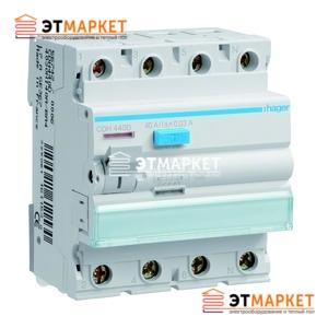Устройство защитного отключения Hager 4x40 A, 100 mA, A, 4м
