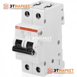 Автоматический выключатель ABB S202-B32